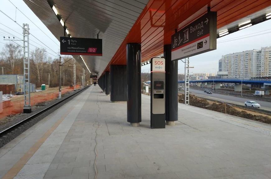 Московско-тверская пригородная пассажирская компания — википедия. что такое московско-тверская пригородная пассажирская компания