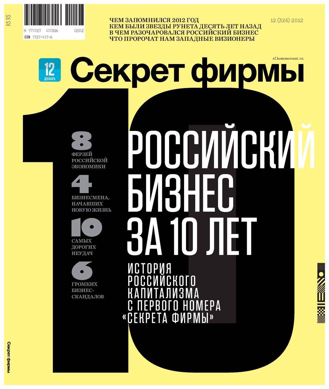 Значение слова «стан» в 10 онлайн словарях даль, ожегов, ефремова и др. - glosum.ru