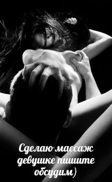 Секс без обязательств: что такое «секс-баббл», личный опыт | vogue russia