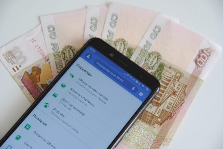 Система быстрых платежей в сбербанке: как подключиться тарифкин.ру система быстрых платежей в сбербанке: как подключиться