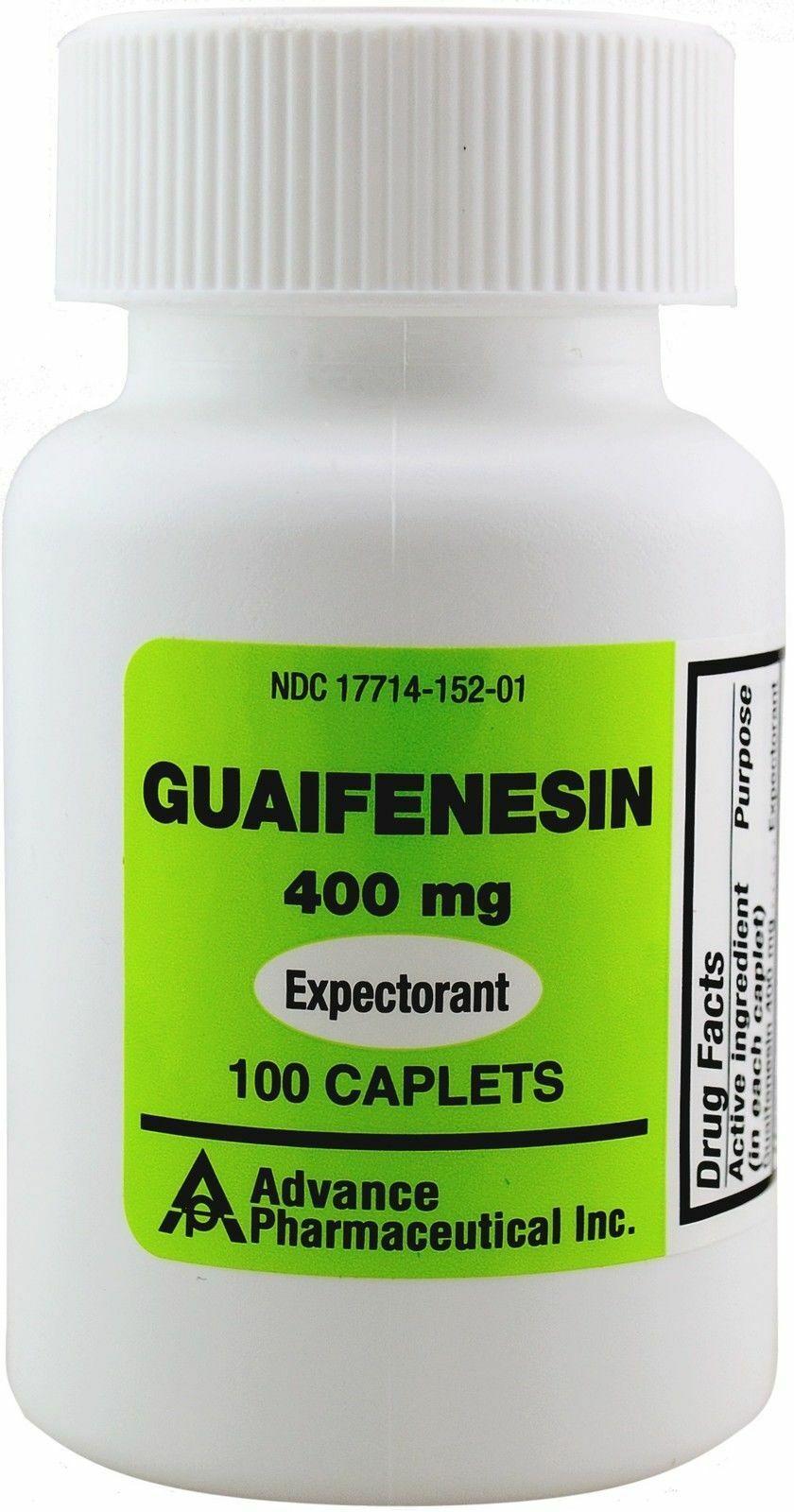 Гвайфенезин – инструкция по применению - народная медицина