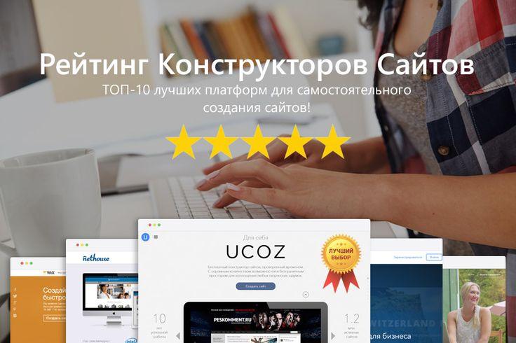 Комплексная iot-платформа