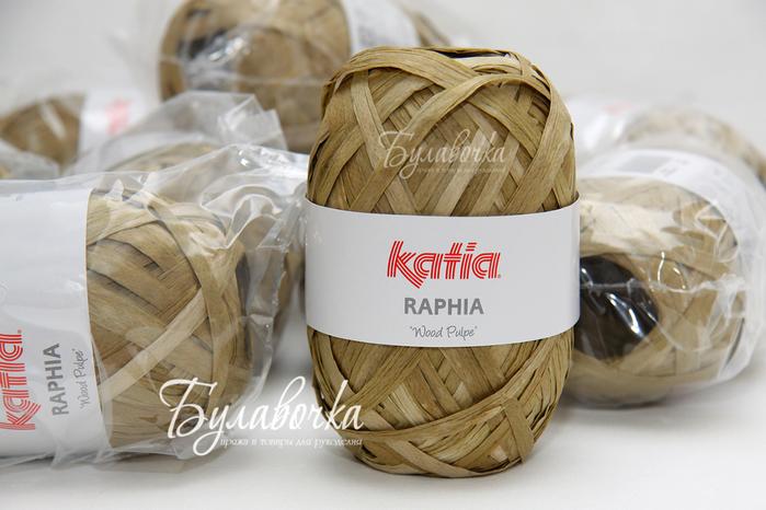 Рафия. что это такое и что из нее вяжут?! что такое рафия и что из неё можно сделать? что делать из натуральной рафии