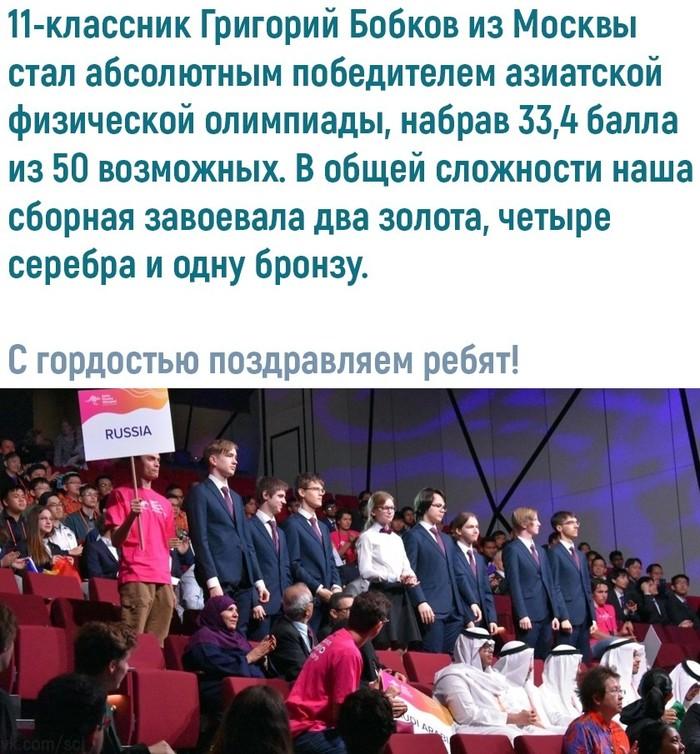 Всероссийская олимпиада школьников: что это, этапы, призеры и победители олимпиады