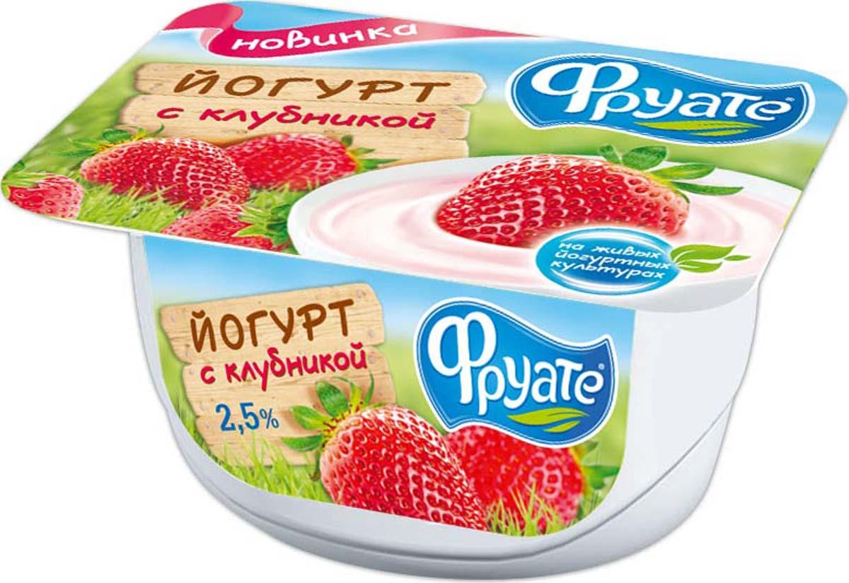 Йогурт — википедия. что такое йогурт