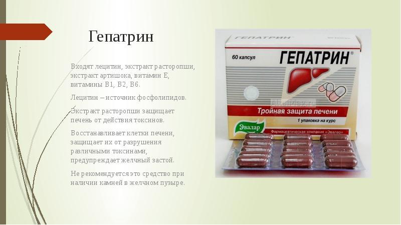 С проблемами жкт поможет справится бетаин