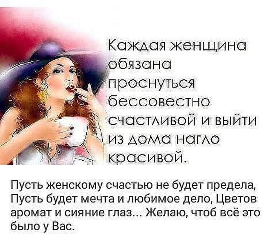 Что нужно для счастья: женщине, девушке, как быть счастливой, что такое женское счастье.