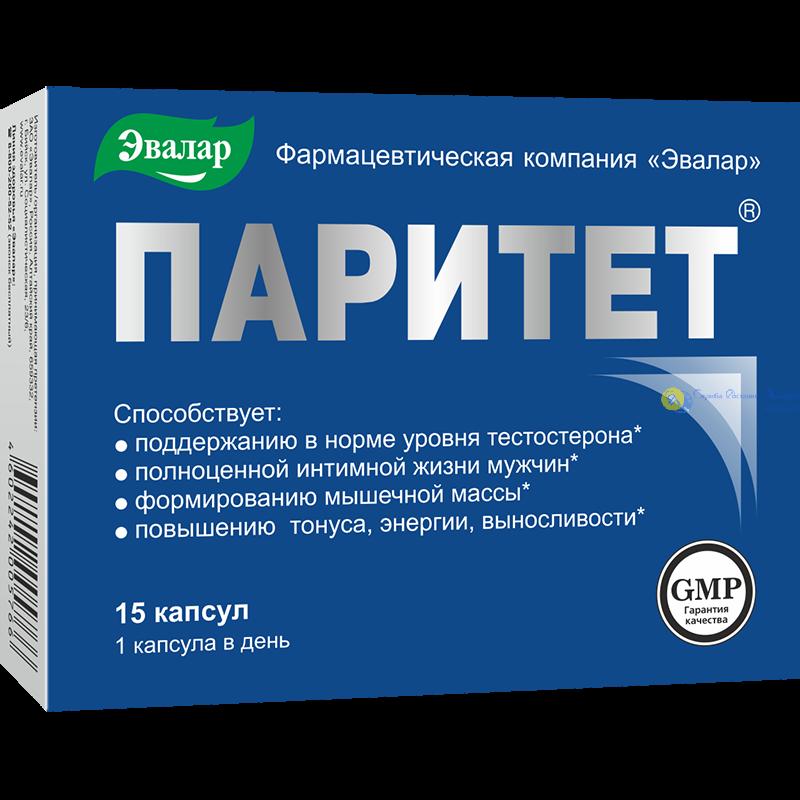 Пищевой инулин – настоящее пребиотическое вещество