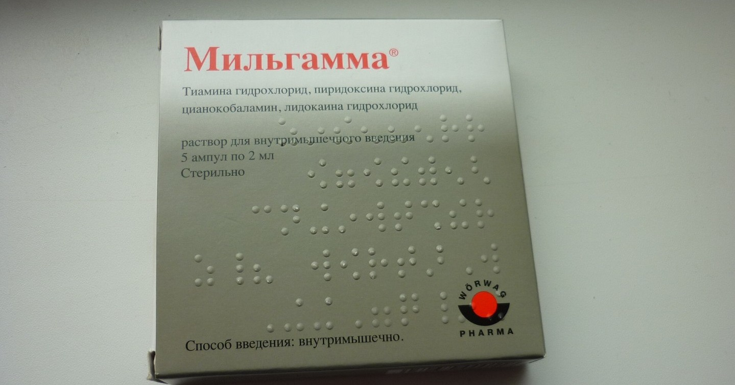 Мильгамма – инструкция по применению, аналоги, цена, отзывы