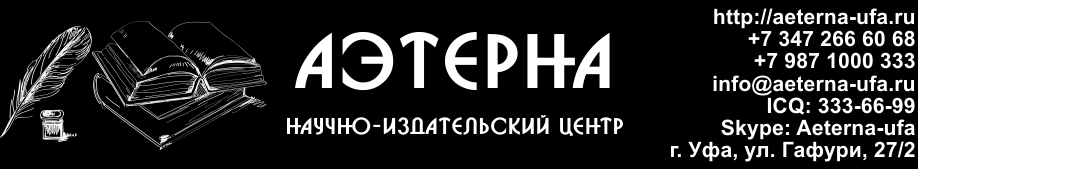 Устное народное творчество: виды, жанры произведений и примеры :: syl.ru
