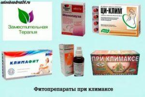 Избавиться от приливов при климаксе: лечение, эффективные препараты, признаки, сколько длятся