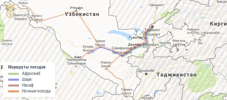 Где, в какой стране находится город учкудук?