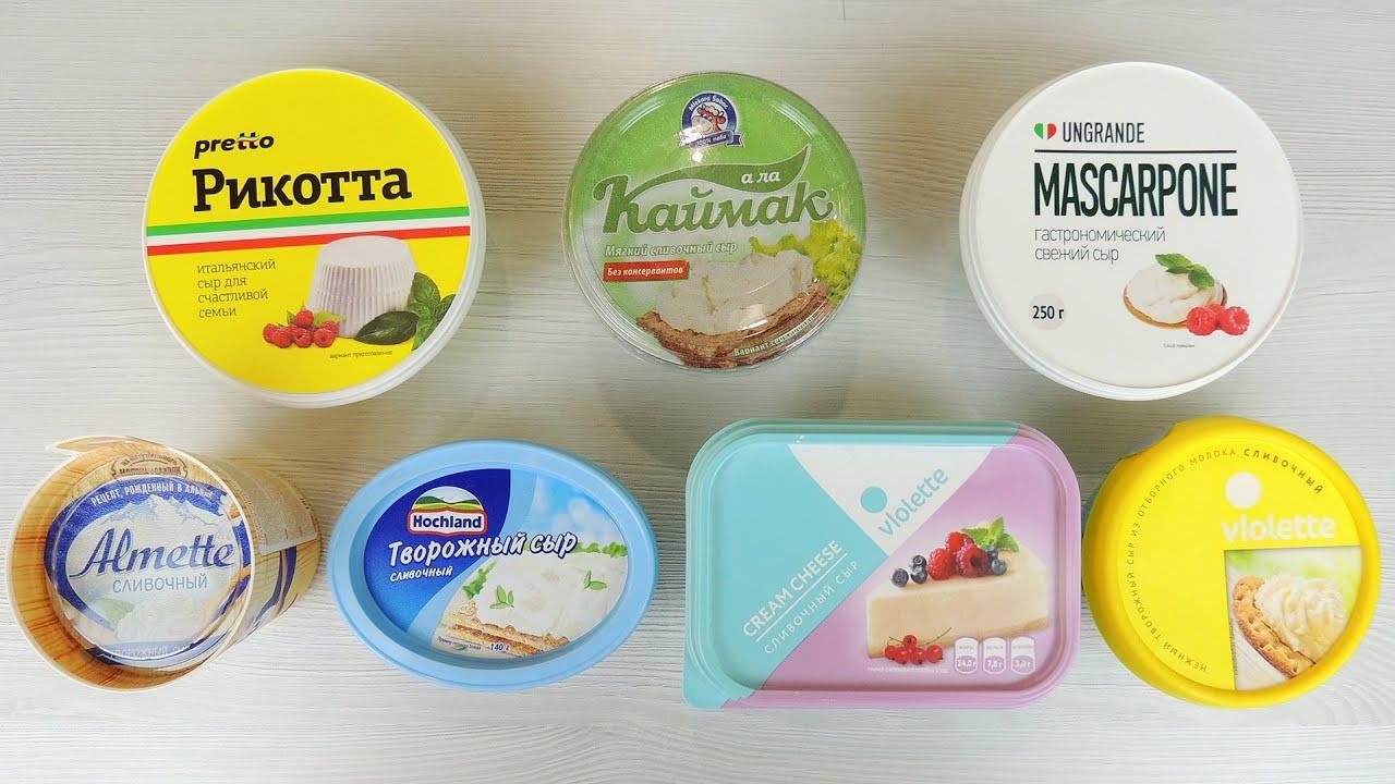 Десять рецептов домашнего крема из творожного сыра