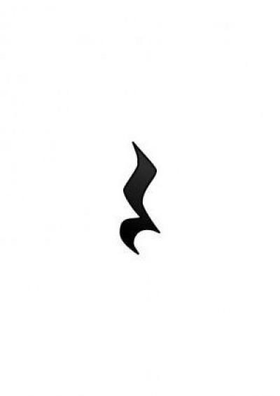 Пауза (музыка) википедия