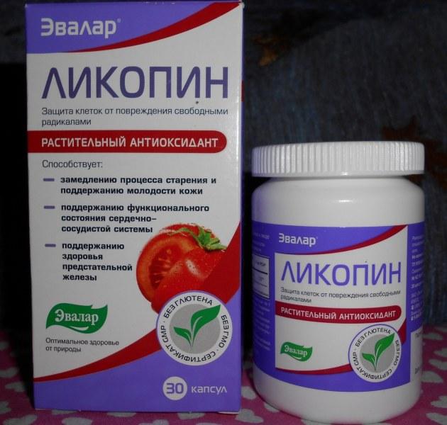 Польза ликопина для организма человека - мощный антиоксидант для профилактики рака и поддержания здоровья сердца