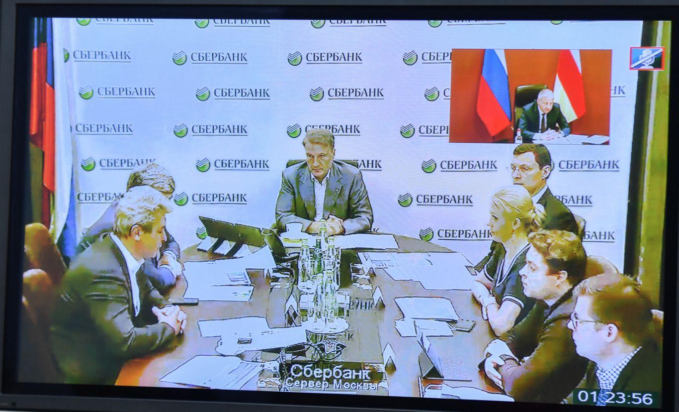 Отзывы о сбербанке: «электронная регистрация сделки и сервис безопасных расчетов» | банки.ру