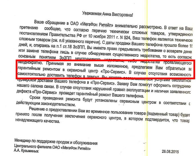 Как выбрать пинпоинтер | новости украины | inforesist