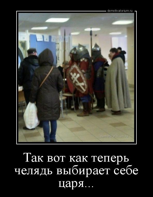 Значение слова «челядь» в 10 онлайн словарях даль, ожегов, ефремова и др. - glosum.ru