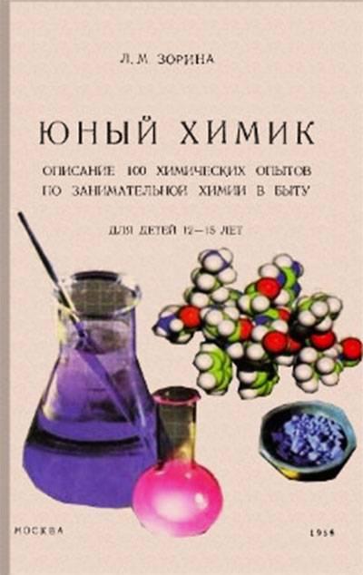 Пластичность, в чем она состоит, свойства, примеры, эксперименты
