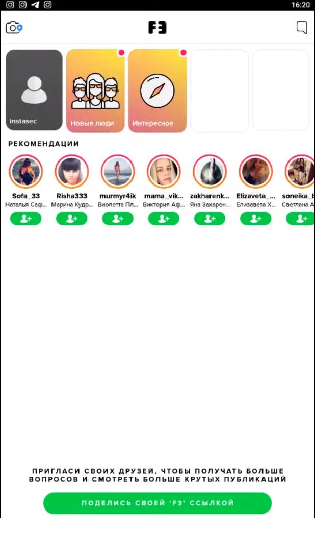 Как зарегистрироваться f3 cool на русском языке через компьютер