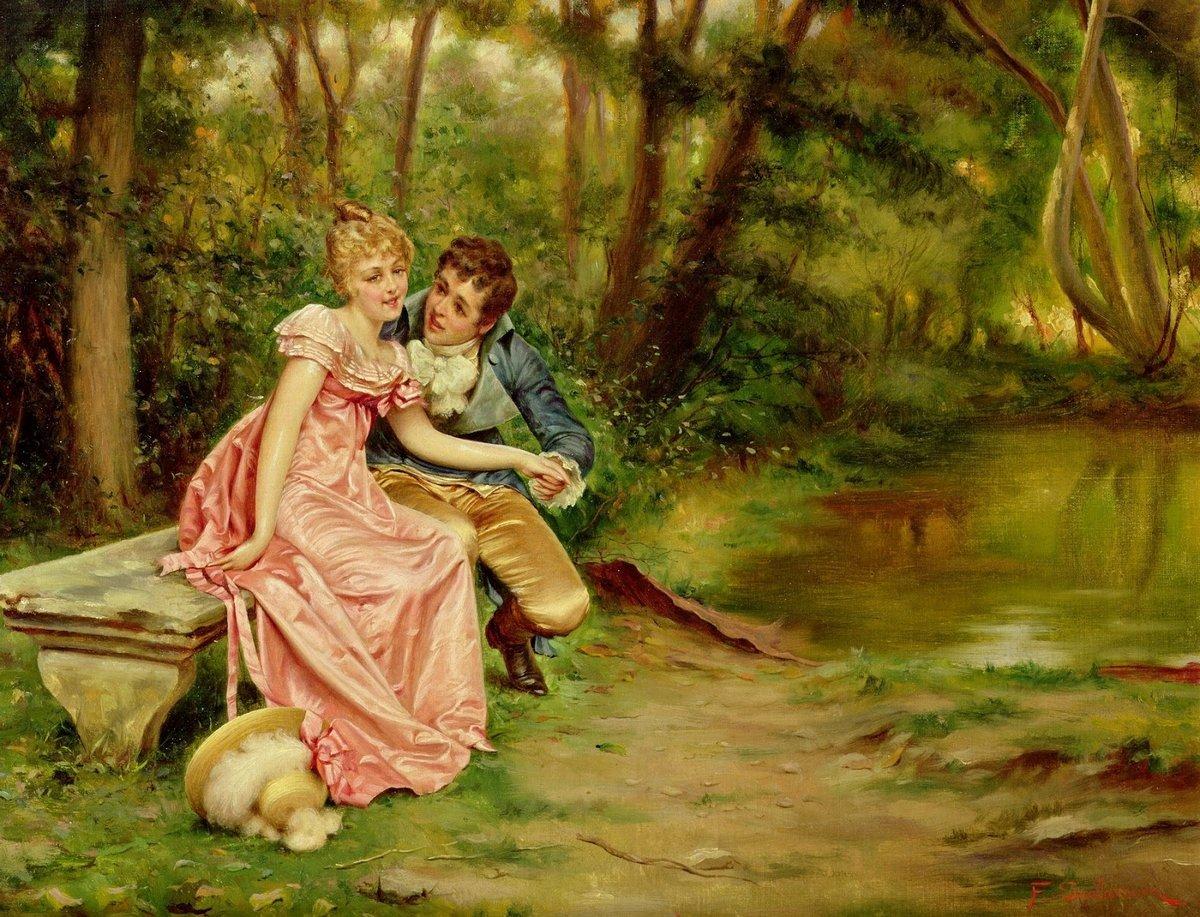Эпоха романтизма