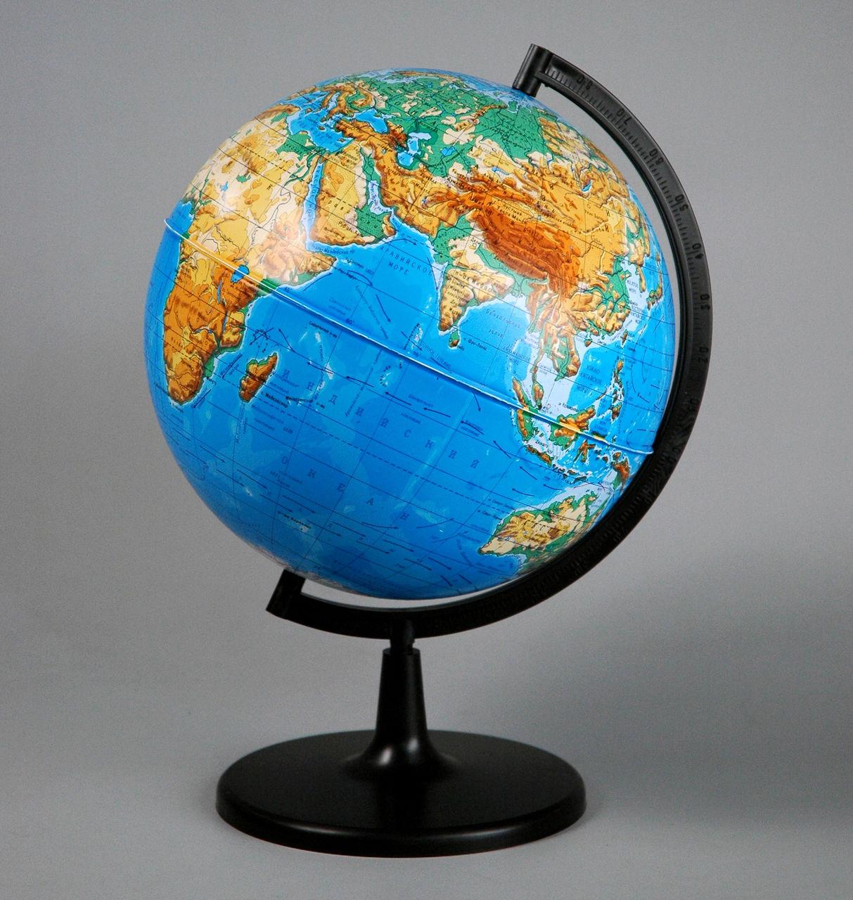Глобус (сеть гипермаркетов) — википедия. что такое глобус (сеть гипермаркетов)