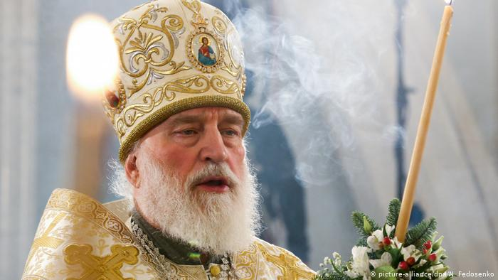 Митрополиты в истории русской православной церкви | энциклопедия кругосвет