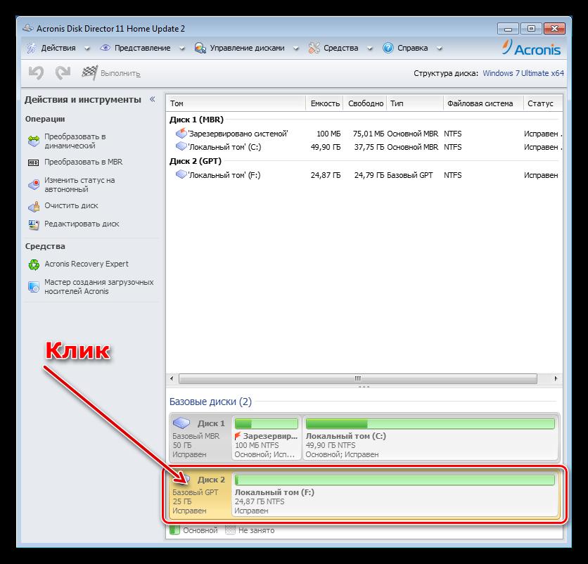 Не получается установить windows на диск gpt или mbr. исправляем - блог системного администратора