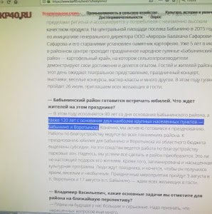 Юбилей — википедия. что такое юбилей