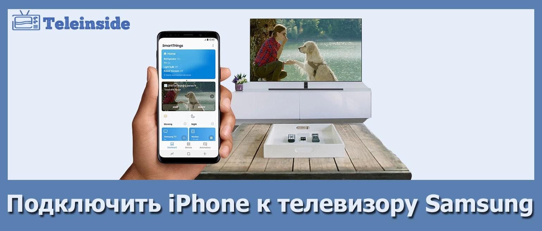 3 способа записать видео с экрана iphone и ipad