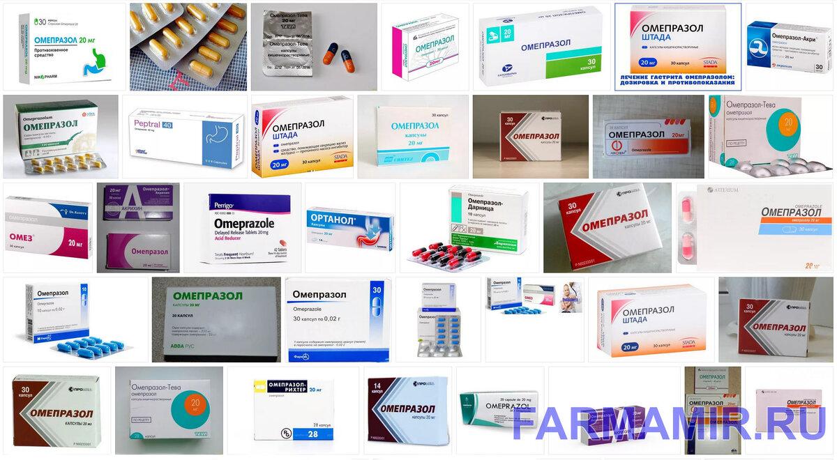 Язвенная болезнь желудка: симптомы и лечение, осложнения и профилактика