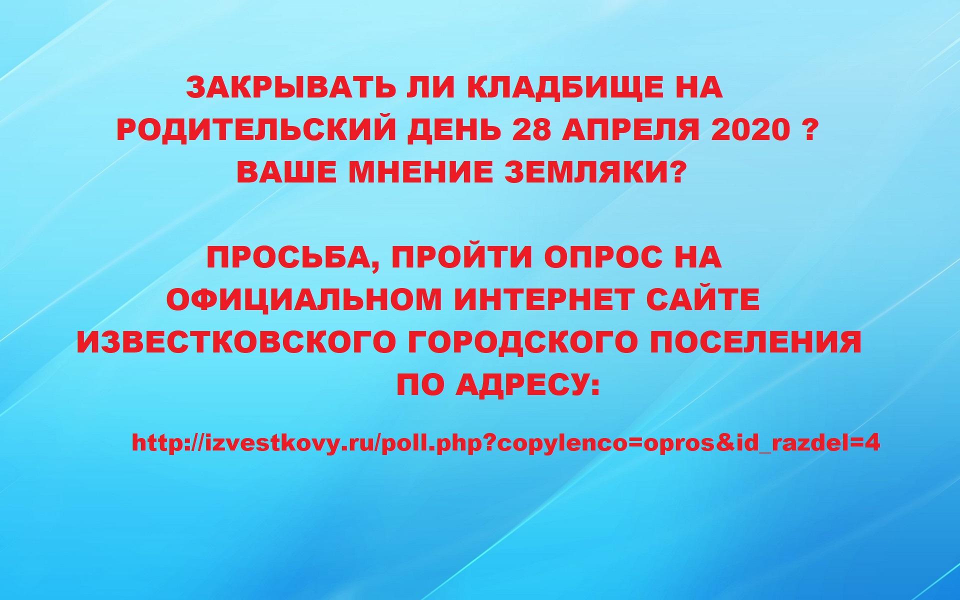 Личный опыт: как я получила пособие по безработице в москве онлайн
