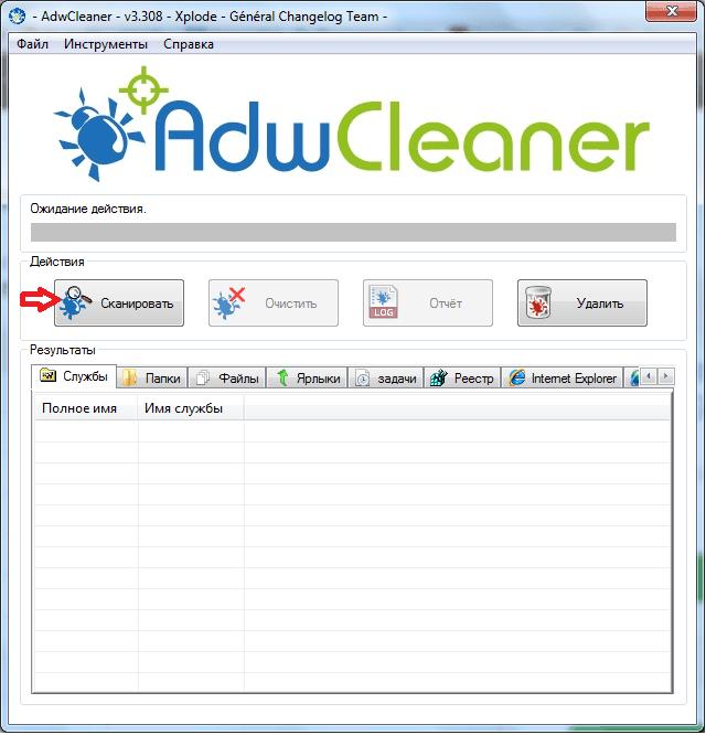 Папка appdata в windows