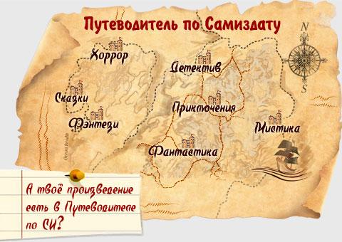 Самиздат — википедия
