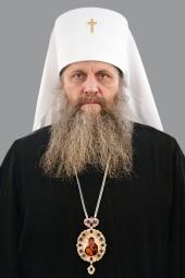 Митрополит — кто это? митрополиты русской православной церкви