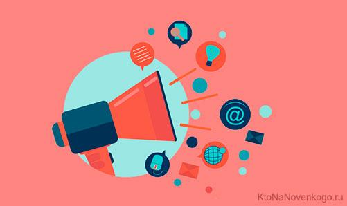 Реклама. понятие, виды рекламы, признаки и требования. что не является рекламой?