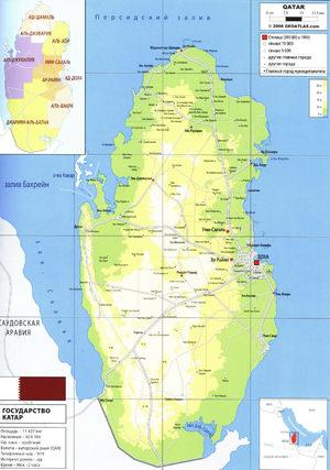 Где находится катар - страна на карте мира. государство и республика