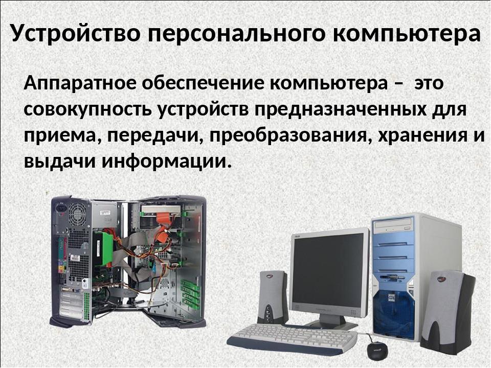 Сервер (аппаратное обеспечение) — википедия. что такое сервер (аппаратное обеспечение)