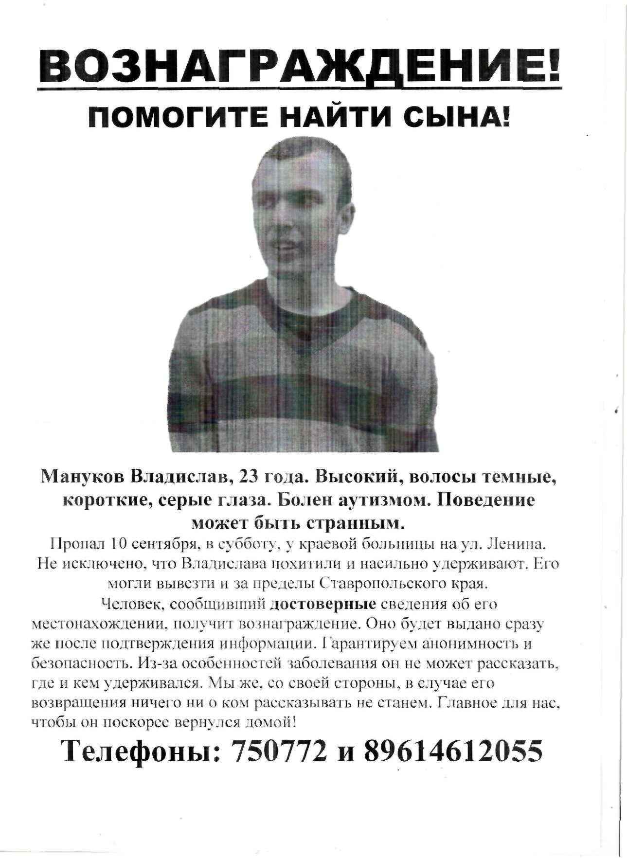 Как появилось в русском языке слово «пацан» и что оно означает - информационный портал командир