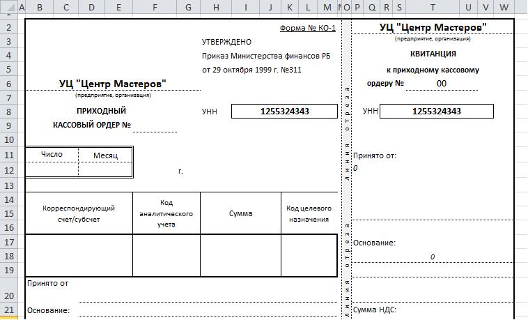 Реестр документов: образец, правила и порядок оформления
