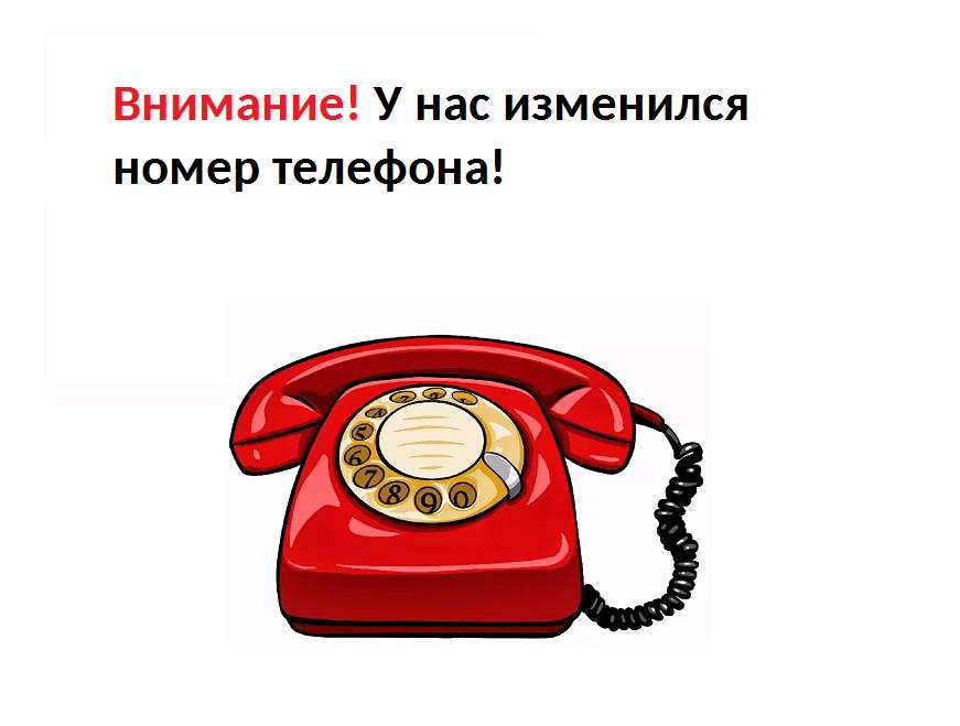 Где посмотреть серийный номер телефона