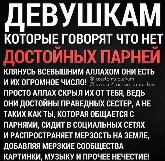 """Значение слова """"иншалла"""". что такое """"иншалла"""" для мусульман :: syl.ru"""