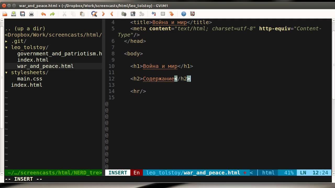 Атрибутid — блог html academy