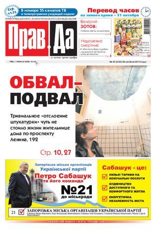 Мажоритарная избирательная система: особенности, история и почему она действует в украине