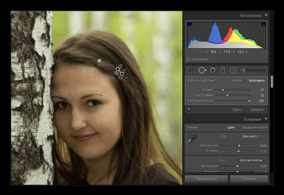 Гистограмма и обработка изображения / съёмка для начинающих / уроки фотографии