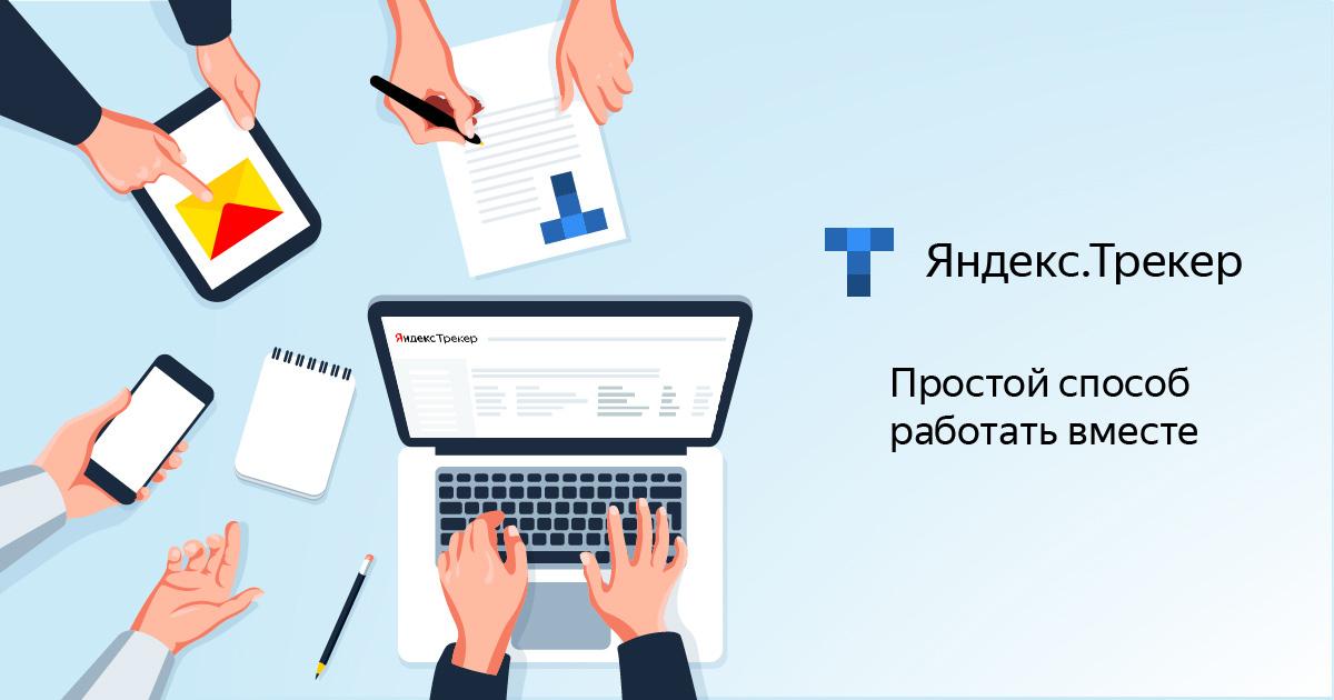 Как настроить яндекс аккаунт • обучение компьютеру