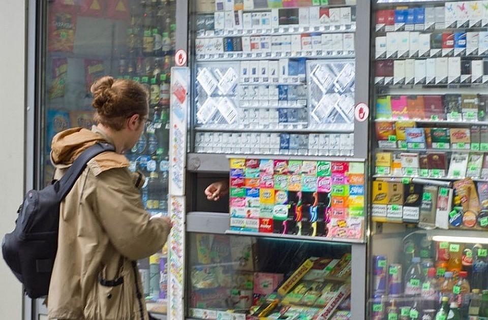 Что такое мрц при продаже табачной продукции — максимальная розничная цена устанавливается