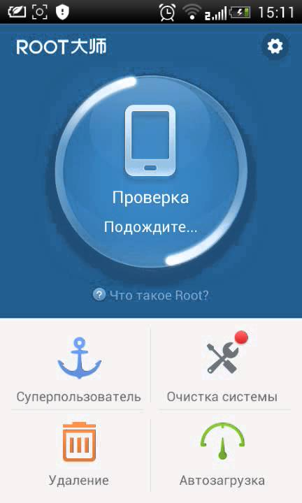 Что такое root android и зачем он нужен?