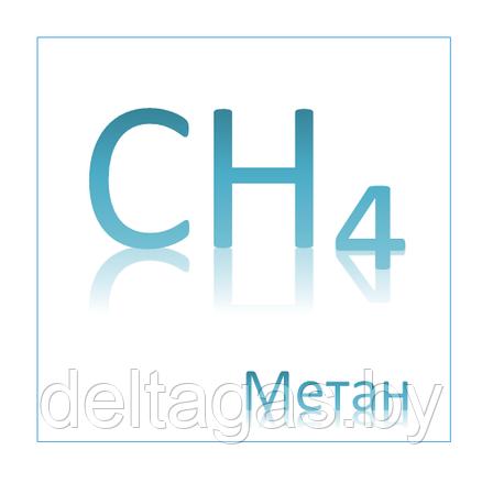 Метан — циклопедия