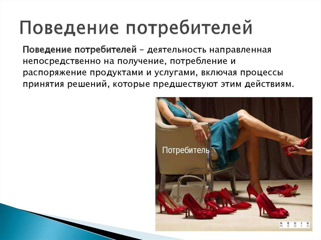 Что такое эскортница: требования к девушке и законность услуги